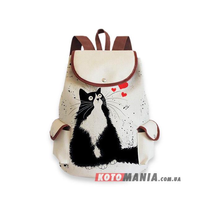 Рюкзак чорно-білий Кіт з сердечком