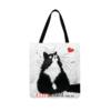 """Эко-сумка чёрно-белая """"Кот с сердечком"""""""