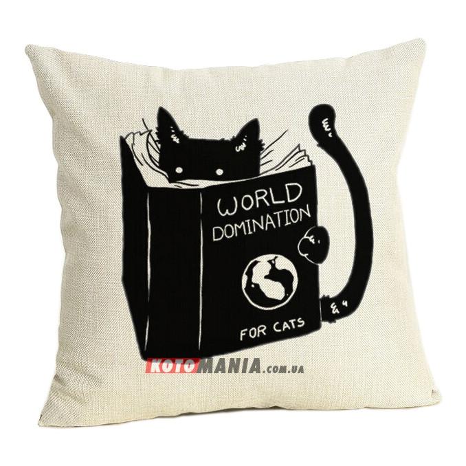 Чохол для подушки Світове панування для котів